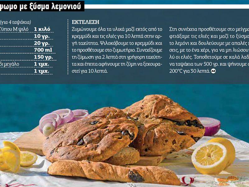 Olivebread with lemon zest 5