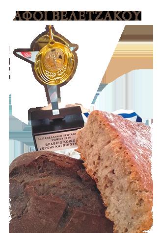 Mamma Mia Pastries 20